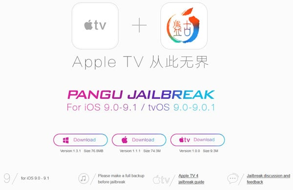 Apple TV 4 Pangu Jailbreak