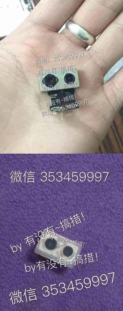 iPhone 7 Plus Dual-Kamera Leak