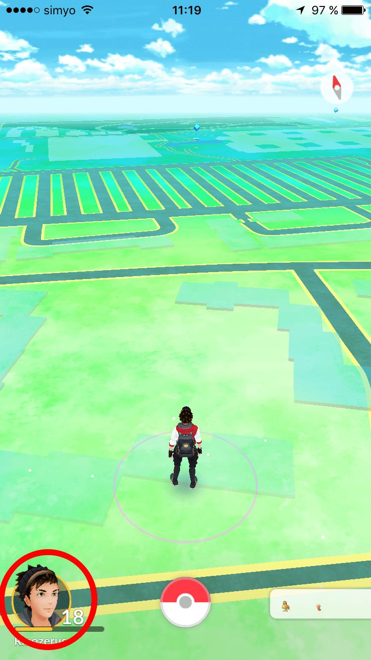 pokemon go avatar ändern aussehen nachträglich anpassen