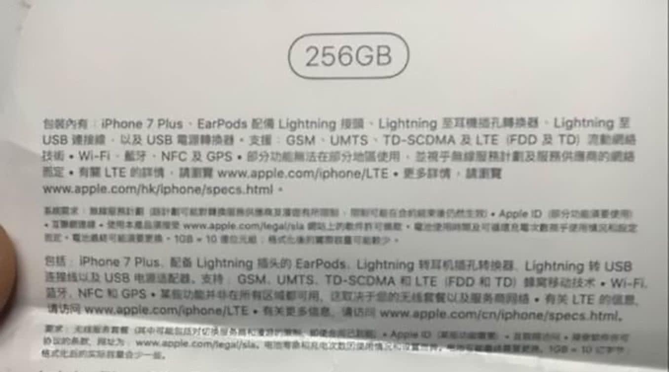 Lightning EarPods in der iPhone 7 Plus Schachtel