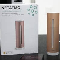 netatmo healthy home coach im test. Black Bedroom Furniture Sets. Home Design Ideas