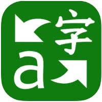 Microsoft Translator App-Logo